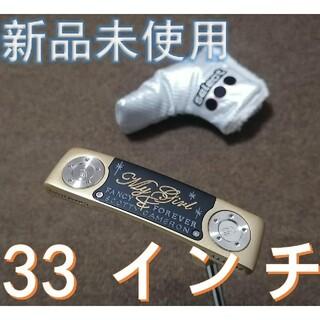 タイトリスト(Titleist)の701【33インチ】Titleistのゴルフクラブ保護カバー付き(クラブ)