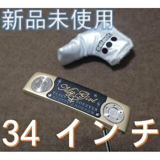 タイトリスト(Titleist)の701【34インチ】Titleistのゴルフクラブ保護カバー付き(クラブ)