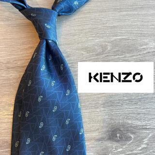 ケンゾー(KENZO)の【美品】ケンゾー 日本製最高級シルク100%ネクタイ ブルーペイズリー柄青(ネクタイ)