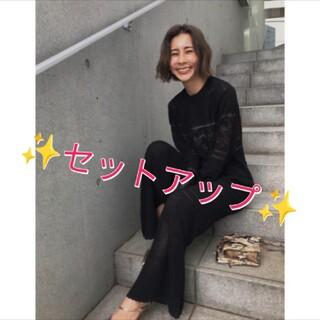 アメリヴィンテージ(Ameri VINTAGE)のAmeri【未使用品】定価¥35,530♥セットアップ(セット/コーデ)