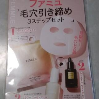 VoCE,美ST雑誌付録(美容)