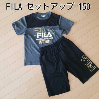 FILA - 男の子 FILA セットアップ 150