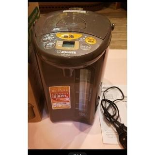 ゾウジルシ(象印)の送料込み  象印電気ポット湯沸し器4Lカフェドロップ機能付き(電気ポット)