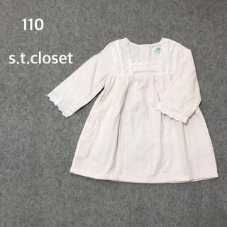 エスティークローゼット(s.t.closet)の110 s.t.closet 七分袖 チュニック(Tシャツ/カットソー)