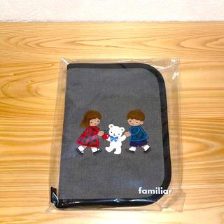 ファミリア(familiar)の【新品 未使用】familiar カスタムマルチケース デニム(母子手帳ケース)