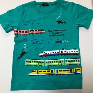 kladskap - クレードスコープ Tシャツ 110センチ