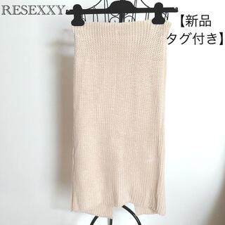 リゼクシー(RESEXXY)のRESEXXY リゼクシー ニットスカート (ひざ丈スカート)