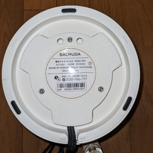 BALMUDA(バルミューダ)の説明書あり・箱なし BALMUDA バルミューダ 電気ケトル 白 K02A-WH スマホ/家電/カメラの生活家電(電気ケトル)の商品写真