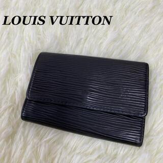ルイヴィトン(LOUIS VUITTON)の正規品 LOUIS VUITTON エピ ミュルティクレ6 キーケース ブラック(キーケース)