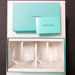 ティファニー(Tiffany & Co.)のティファニー ペアタンブラー 1837(タンブラー)