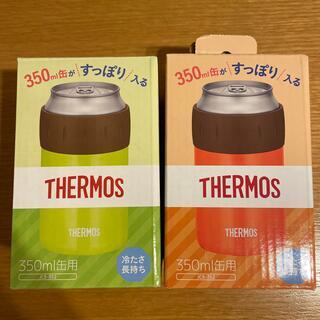 サーモス(THERMOS)のTHERMOS 保冷缶ホルダー 350ml缶用 (タンブラー)