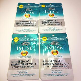 キリン(キリン)のiMUSE プラズマ乳酸菌 サプリメント(その他)