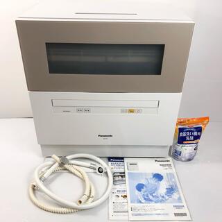 パナソニック(Panasonic)のパナソニック【Panasonic】食洗機 NP-TH1-C《美品 2017年製》(食器洗い機/乾燥機)