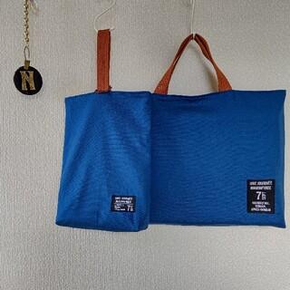セルリアンブルー×キャラメル レッスンバッグ 上履き入れ(バッグ/レッスンバッグ)