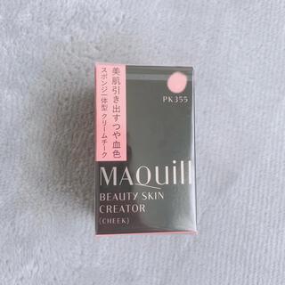 MAQuillAGE - マキアージュ ビューティースキンクリエーター (チーク) PK355 2g