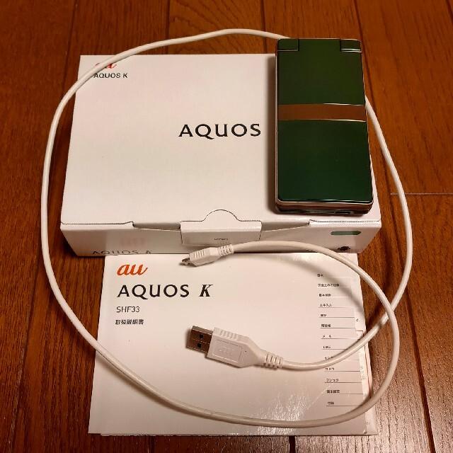 AQUOS(アクオス)のau ガラホ SHARP AQUOS K SHF33 ロイヤルグリーン スマホ/家電/カメラのスマートフォン/携帯電話(携帯電話本体)の商品写真