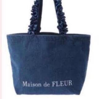 メゾンドフルール(Maison de FLEUR)の受注生産限定 メゾンドフルール  デニムフリルハンドルLトートバッグ(トートバッグ)