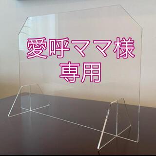 アクリル板(店舗用品)