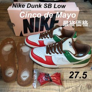 ナイキ(NIKE)の最終価格 Nike Dunk SB Low Cinco de Mayo (スニーカー)