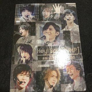 Hey!Say!JUMP/全国へJUMPツアー2013〈2枚組〉」