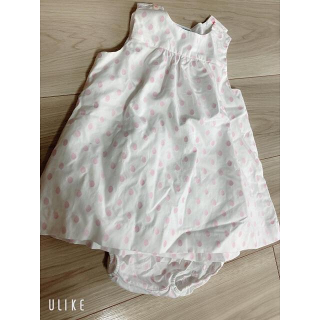 Jacadi(ジャカディ)のJACADI ワンピース💕ブルマセット  新品タグ付き キッズ/ベビー/マタニティのベビー服(~85cm)(ワンピース)の商品写真