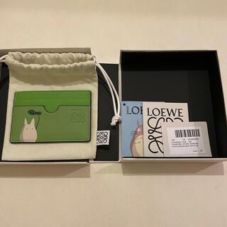 ロエベ(LOEWE)のLOEWE ロエベ トトロ カードケース 百貨店購入 新品(財布)