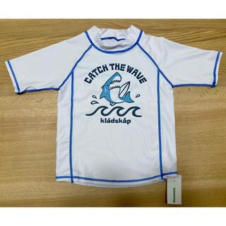 クレードスコープ(kladskap)の【新品】クレードスコープ  ラッシュガード 半袖 サメ 110 120 白(水着)