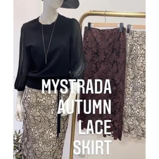 マイストラーダ(Mystrada)のMystrada♡レースタイトスカート(ひざ丈スカート)