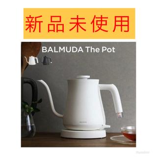 BALMUDA - 【新品・未開封】BALMUDA The Pot バルミューダ 電気ケトル