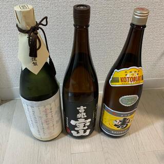 焼酎3本セット 宝山芋全量 吉兆宝山  さつま寿(焼酎)