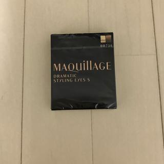 MAQuillAGE - マキアージュ ドラマティックスタイリングアイズS