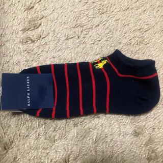 ラルフローレン(Ralph Lauren)のラルフローレン靴下(ソックス)