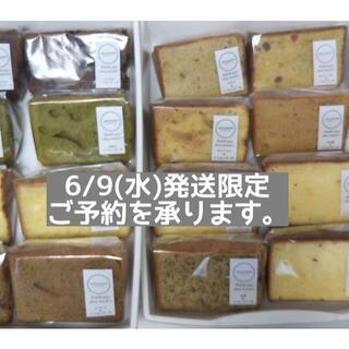 終了いたしました!!   【6/9(水)発送限定】 cutシフォンケーキ 規格外(菓子/デザート)