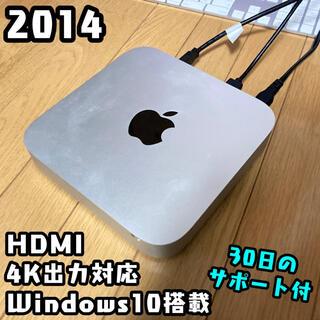 アップル(Apple)のMac mini Late 2014 i5 1.4 SSD Win10(デスクトップ型PC)