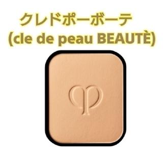 クレ・ド・ポー ボーテ - 新品❗資生堂❗クレ・ド・ポーボーテ エクラ ファンデーション レフィル OC20