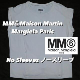 マルタンマルジェラ(Maison Martin Margiela)のメゾンマルジェラ エムエムシックス ノースリーブ(Tシャツ(半袖/袖なし))
