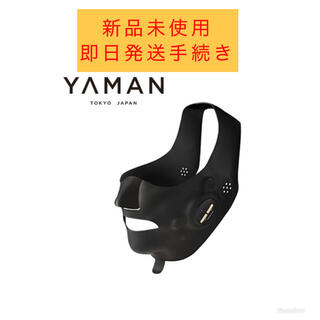 ヤーマン(YA-MAN)のヤーマン メディリフト プラス MediLift PLUS(フェイスケア/美顔器)