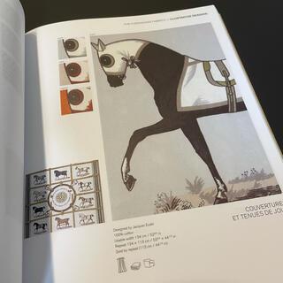 Hermes - 希少 エルメス 家具 インテリア 壁紙 ファブリック カタログ