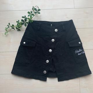 ジェニィ(JENNI)の* SISTER JENNI * 台形 スカパン 黒 150(スカート)