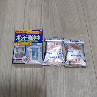 小林製薬 - ポット洗浄中 5錠