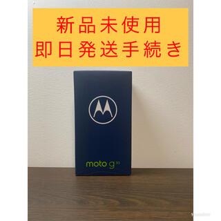 モトローラ(Motorola)の【新品・未開封・残債なし】 モトローラ moto g30 パステルスカイ (スマートフォン本体)