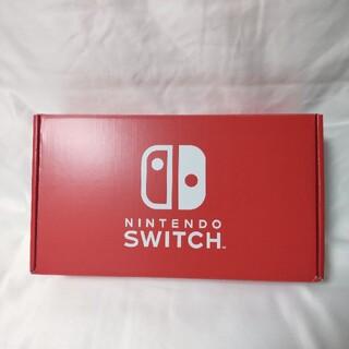 ニンテンドースイッチ(Nintendo Switch)のNintendo Switch 新型ネオンイエロー/ネオンレッド(家庭用ゲーム機本体)