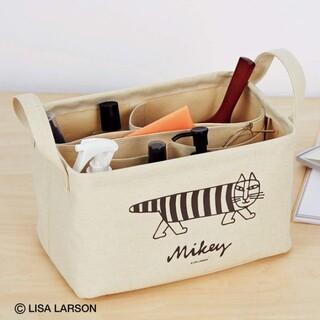 リサラーソン(Lisa Larson)のSPRiNG 1月 付録 リサ・ラーソン 仕分け上手な収納ボックス(小物入れ)