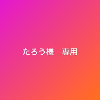 シャネル(CHANEL)のたろう様 専用(ヘアゴム/シュシュ)