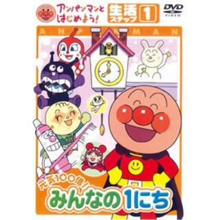 アンパンマン(アンパンマン)の【アンパンマン】DVD(キッズ/ファミリー)