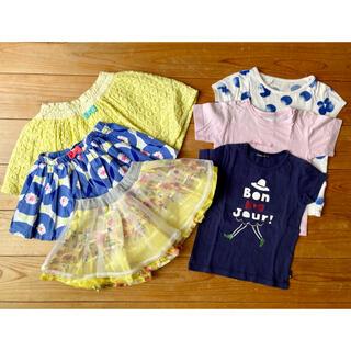 カルディア(CALDia)のまとめて キュロット スカート 半袖 Tシャツ 女の子 80 90 上下セット(Tシャツ)