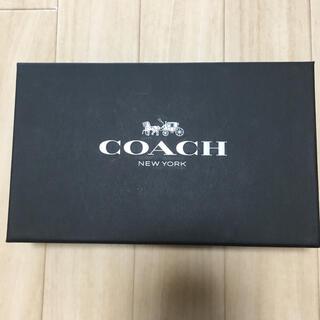 コーチ(COACH)のコーチ ベルト COACH (ベルト)