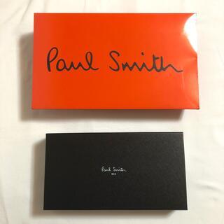 ポールスミス(Paul Smith)のポールスミス ショップ袋 長財布 箱 空箱(ショップ袋)