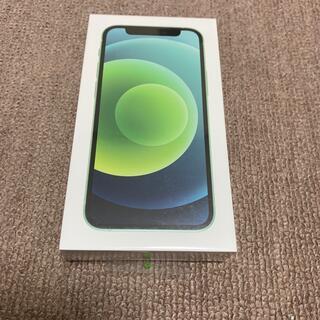 アイフォーン(iPhone)のiPhone12 mini グリーン 64GB SIMフリー 新品未開封品①(スマートフォン本体)