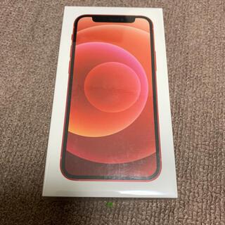 アイフォーン(iPhone)のiPhone12 mini レッド 64GB SIMフリー 新品未開封品①(スマートフォン本体)
